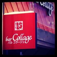 Photo taken at bar Collage by つか on 2/8/2014