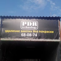 Photo taken at PDR technology - Удаление вмятин без покраски by Anton M. on 7/11/2013