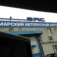Photo taken at Самарский автобусный автоцентр by Yelkhov on 8/1/2013