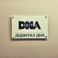 Photo taken at Digital DNA by Margarita D. on 10/8/2014