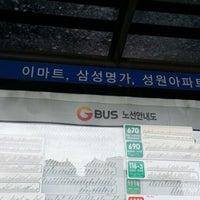 Photo taken at 이마트,삼성명가,성원아파트 by Inchul P. on 9/23/2013
