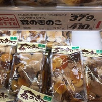 Photo taken at ツルヤ 山形店 by Yug_Reef on 9/2/2018