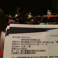 Photo taken at 國立臺灣戲曲學院 - 木柵校區 by Tony S. on 6/14/2014