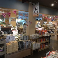 Photo taken at レストラン&ベーカリーつるぎ by Tony S. on 2/9/2017
