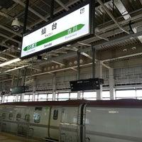 Photo taken at Shinkansen Sendai Station by Hiroshi Y. on 6/29/2013