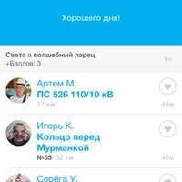 Photo taken at Авто XXI - юг by Света У. on 1/24/2014