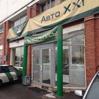 Photo taken at Авто XXI - юг by Света У. on 2/13/2014