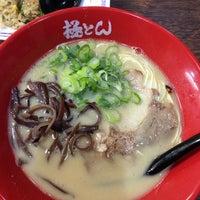 Photo taken at 極とんラーメン三原店 by なお on 10/3/2013
