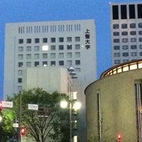 Photo taken at 上智大学 メインストリート by Yusuke Y. on 4/12/2014