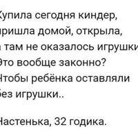 Снимок сделан в Новый свет пользователем Сашенька 💋💋💋 9/12/2017