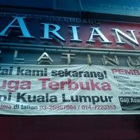Photo taken at Butik Ariani by danial n. on 8/17/2013