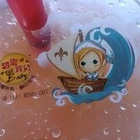 Photo taken at Udon Sushi Restaurant by Angela L. on 6/7/2014