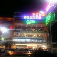 Foto diambil di Cibinong Square oleh Erlangga Mulya H. pada 10/24/2012