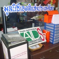 Photo taken at Thai National Aids Foundation(TNAF) by Seth-Fong P. on 4/19/2013