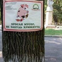 Photo taken at Майский парк by pkozlovskiy on 8/7/2014