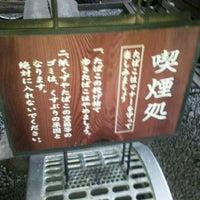 Photo taken at 創作ちりめん 布遊舎 by Jack J. on 10/12/2012