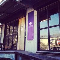 2/2/2014にmeiwentiiがゼブラ コーヒー&クロワッサン 津久井本店で撮った写真