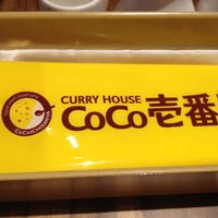 Photo taken at Coco Curry House by shierly t. on 10/3/2012