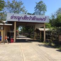 Photo taken at Pasak Scout Camp & Resort by Toyluktao on 12/14/2014