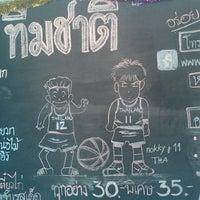 Photo taken at ร้านทีมชาติ by Chalada on 7/2/2013