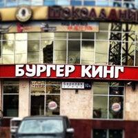 Photo taken at Burger King by Nikita N. on 7/28/2013