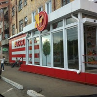 Photo taken at Ассорти N7 by Маргарита С. on 9/1/2013