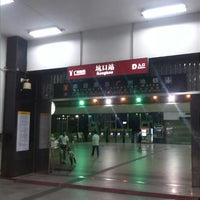 Photo taken at Kengkou Metro Station by Shphi L. on 5/22/2014