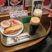 Das Foto wurde bei BEER & CAFE BERG von Masaru a. am 3/16/2013 aufgenommen