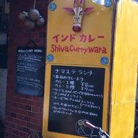 Снимок сделан в Shiva Curry Wara пользователем Masaru a. 1/24/2014