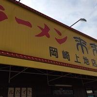 Foto tomada en 来来亭 岡崎上地店 por Tommy M. el 12/30/2013