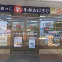 Photo taken at 7-Eleven by Tommy M. on 4/23/2017