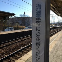Photo taken at Otogawa Station (NH12) by Tommy M. on 2/3/2016