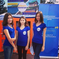 Photo taken at Юрта. Туристско-информационный Центр by Лена on 7/4/2013