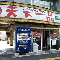 Photo taken at 天下一品 四日市店 by ふじも on 12/2/2013