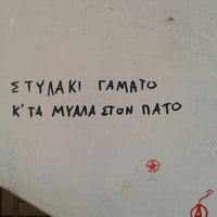 Photo taken at Αμφιθέατρο Πανεπιστημίου Πειραιώς by Μαριάννα Κ. on 5/23/2014