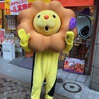 Photo taken at Mister Donut by Kazunori S. on 10/29/2016