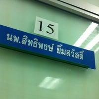 Photo taken at อายุรกรรม รพ.พระมงกุฏฯ by 👑 คุณชาย Tanaput  🈯✨ on 2/24/2012