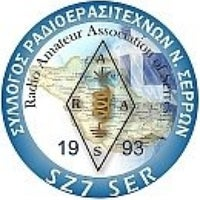 Photo taken at Σύλλογος Ραδιοερασιτεχνών Ν.Σερρών by Γιώργος Σ. on 7/3/2013