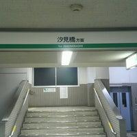 Photo taken at Kishinosato-Tamade Station (NK06) by Junichi U. on 7/30/2017