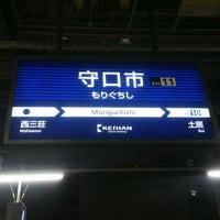 Photo taken at 京阪守口市駅 バスターミナル by Junichi U. on 1/28/2017