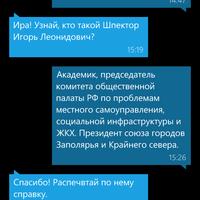 Photo taken at Управление садово-паркового хозяйства by -Blandos- I. on 3/24/2016