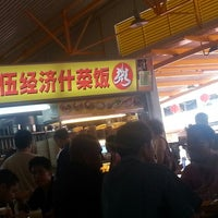 Photo taken at Pasar 16 @ Bedok (Bedok South Market & Food Centre) 栢夏坊 by Icyflame L. on 2/28/2013