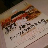 Photo taken at 武蔵小山 大勝軒 by Kenichi N. on 7/22/2013