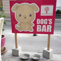 Photo taken at Montecarlo by 🍒Lü🍒 on 8/8/2015