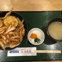 Photo taken at 越中茶屋 by Norimasa U. on 9/16/2017
