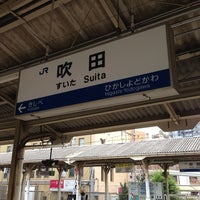 Photo taken at JR Suita Station by DanganTraveler on 7/13/2013