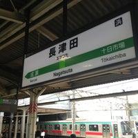 Photo taken at Nagatsuta Station by DanganTraveler on 7/15/2013