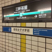 Photo taken at Den-en-toshi Line Sangen-jaya Station (DT03) by DanganTraveler on 7/24/2013