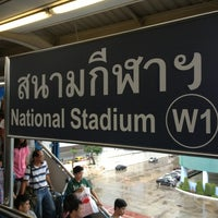 Photo taken at BTS National Stadium (W1) by DanganTraveler on 7/27/2013