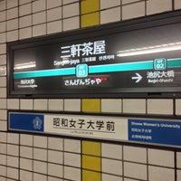 Photo taken at Den-en-toshi Line Sangen-jaya Station (DT03) by DanganTraveler on 8/5/2013